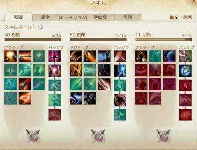 ScreenShot0112.jpg