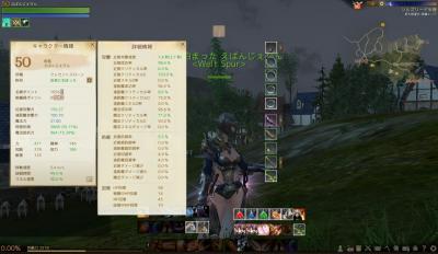 ScreenShot0118.jpg