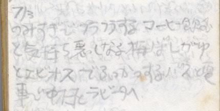 19950703(300)430.jpg