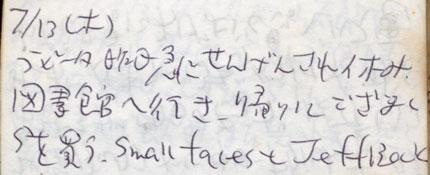 19950713(300)430.jpg