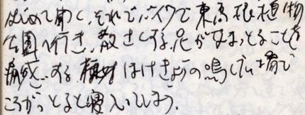 19950405→19950407(300)cut430