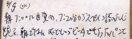 19950406上→19950405(300)430