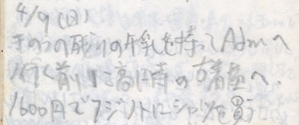 19950409#2(300)430