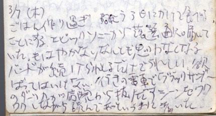 19960307u上ok(300)430