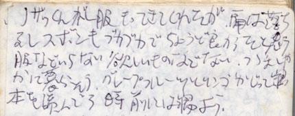 19960307下(300)430