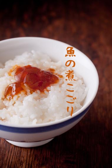 煮こごりご飯1