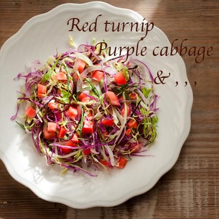 赤かぶサラダ