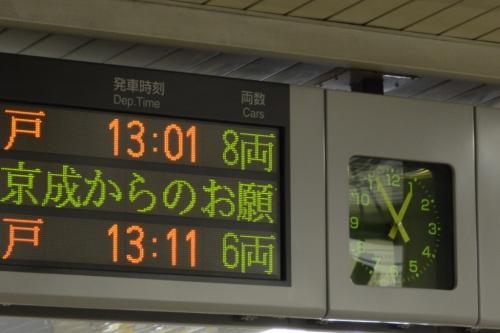 DSC_0287_2.jpg