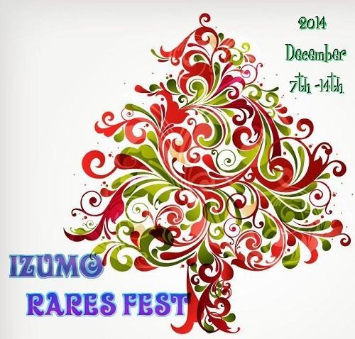 RaresFestIzumo2014.jpg