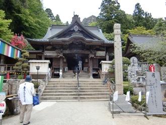 第88番大窪寺