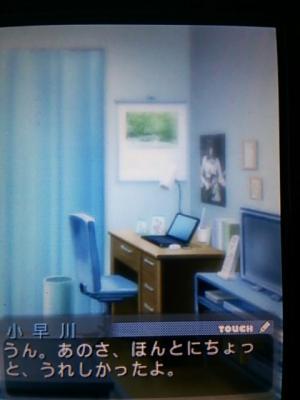 DSC_0119_201308171632177b7.jpg