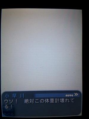 DSC_0120_201308252048517f5.jpg