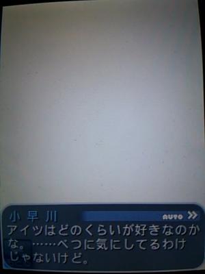 DSC_0126_20130825205941ef8.jpg