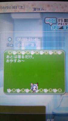 DSC_0168_201308032231244c2.jpg