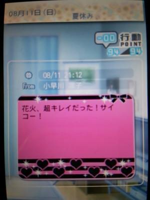DSC_0171_20130811222806f41.jpg