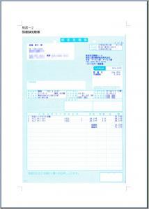 09_手紙-9