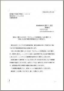 01_手紙-1