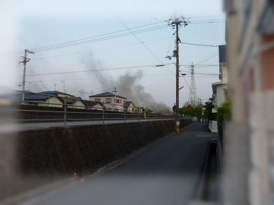 火事かな〜