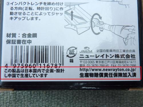 05_製造物
