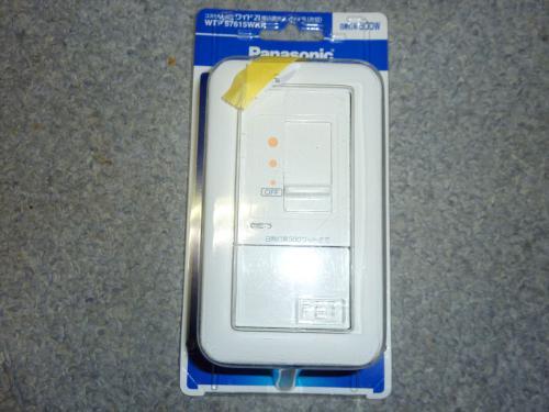 09_調光器パッケージ