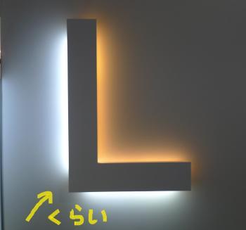 019_convert_20130528134358.jpg