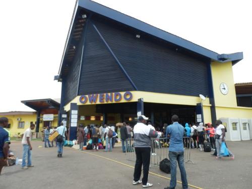 OWENDO駅