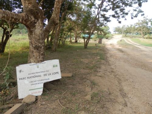 ロペ国立公園