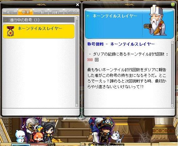 Maple130326_161503.jpg