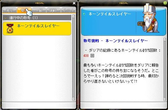 Maple130329_220209.jpg
