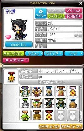 Maple130329_220418.jpg