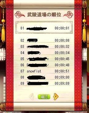 Maple130430_104238.jpg
