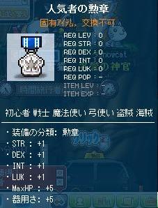 Maple130504_235033.jpg