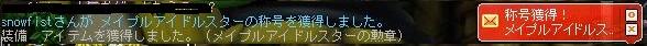 Maple130504_235143.jpg