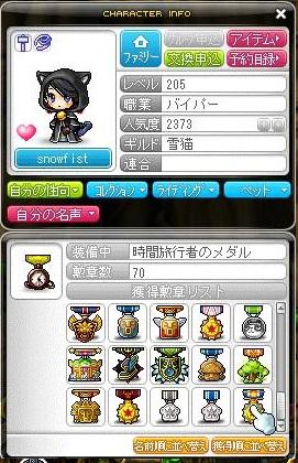 Maple130504_235154.jpg