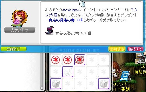 Maple130511_121653.jpg