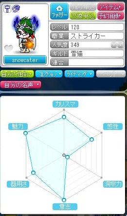 Maple130522_101147.jpg