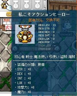 Maple130529_173035.jpg
