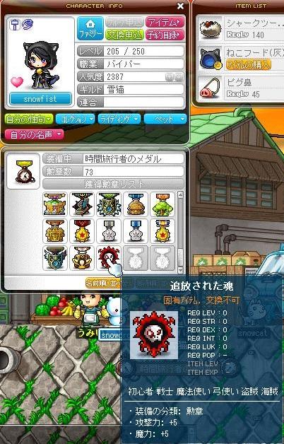 Maple130529_174308.jpg