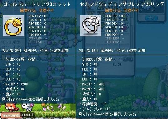 Maple130530_200617.jpg