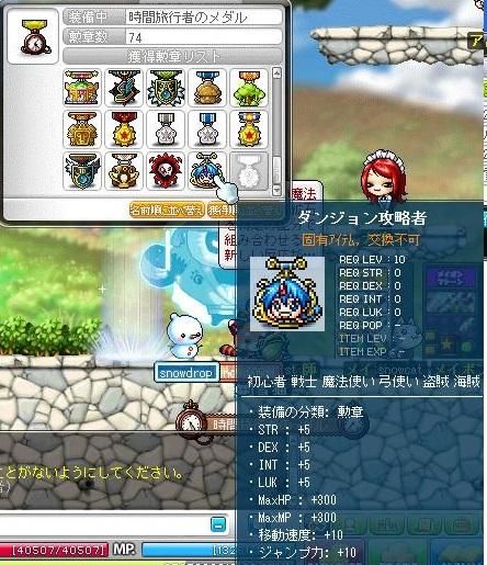 Maple130604_115243.jpg