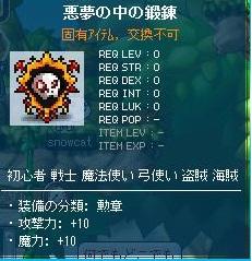 Maple130606_184012.jpg