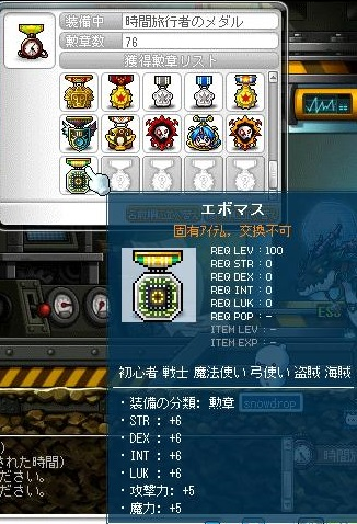 Maple130609_005911.jpg