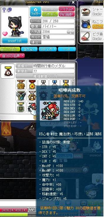 Maple130619_204702.jpg