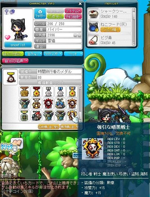 Maple130710_150007.jpg