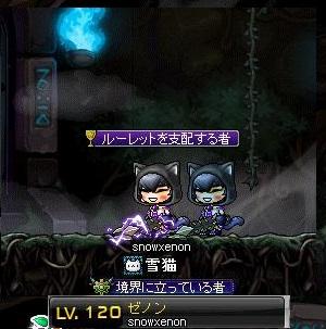Maple130722_100427.jpg