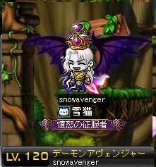 Maple130731_173223.jpg