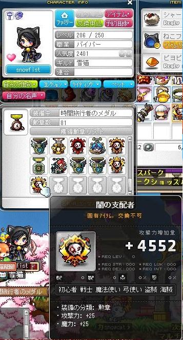 Maple130807_022917.jpg