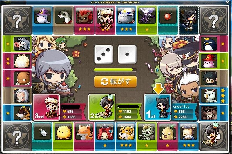 Maple130827_1049271.jpg