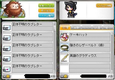 Maple130827_105200.jpg