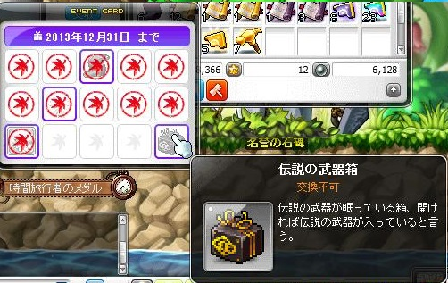 Maple130904_181914.jpg